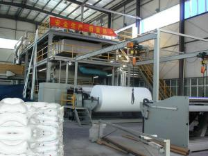 China single beam non woven fabric making machine on sale