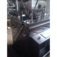 Pharmacy Industry Rotary Tablet Pressing Machine With Two Layers Tablet Production