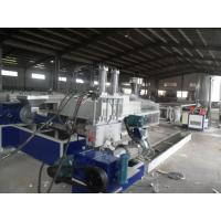 China LDPE / HDPE Film Recycled Granule Single Screw Extruder on sale