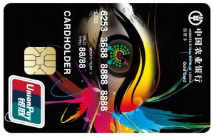 China Contact & Contactless Credit Used UnionPay Card with Quick pass application on sale