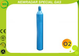 China Chemical High Purity Gases 99.9999% Oxygen Gas O2 40L 50L Cylinder on sale