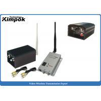 China CCTV Wireless Analog Video Transmitter 8 Channels Image Transmission Equipment on sale