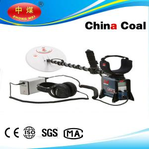 China Minelab gold detector/Gpx 5000 gold detector on sale