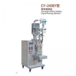 China Dry Food Automatic Packing Machine Granule Packing Machine Packaging Sealing Machine on sale