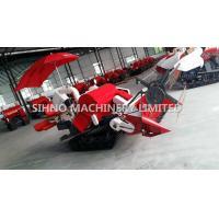 4lz-1.2 Mini Combine Harvester for Harvesting Rice, Wheat