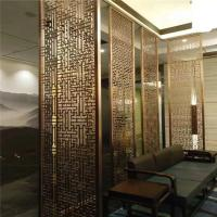 Bronze Cooper  Metal Laser Cut Panels Color stainless steel room dividers For Sunshades Louver Window Screen 304 316