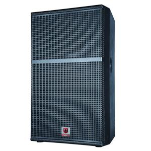 China pa audio products pa system 15'' loudspeaker on sale
