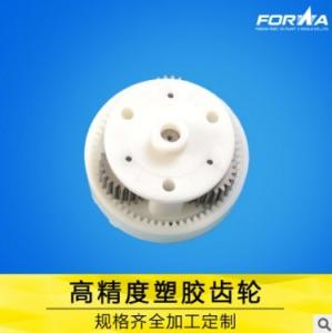 China Plastic gears custom made reduction gearbox POM material use for home appliance electronics on sale