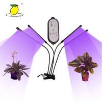 China LED Grow Light 5V USB plant grow light Full Spectrum Phyto Lamp on sale