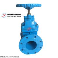 China DN300 DIN3352-F4 Standard Flanged Cast Iron Non-rising Stem Resilient Soft Seated Gate valves on sale