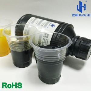 China Liquid Resin for DLP 3D Printer / 3D Rapid Prototyping Resin for  DLP printer on sale