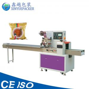 China Automatic Fresh Vegetable Packaging Machine , Fruit And Vegetable Packing Machine on sale
