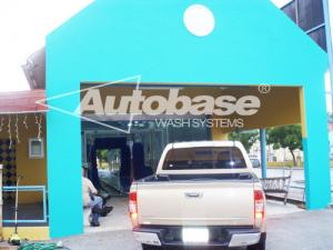 China Car wash equipment AUTOBASE- AB-135 on sale