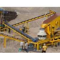 Ore Crushing Plant,Ore Crushing Equipment