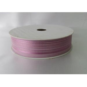 China Personalised PP printed and embossed ribbon fabric and  non - woven 12mm - 100mm Width on sale