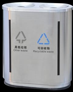 China Recycle trash can on sale