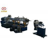 High Speed Automatic WPC Extruder Machine SISMENS BEIDE Brand Main Motor