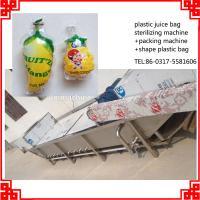 bottle shape bag juice packing machine sterilization machine