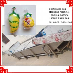 China bottle shape bag juice packing machine sterilization machine on sale