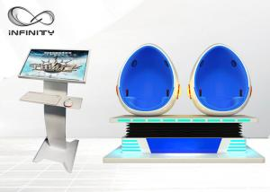 China 9D Egg Chair Cinema with Interactive Game 9d virtual reality  Movie Machine for Shopping Mall Use on sale