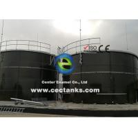 China Enamel steel bolted tank for wastewater treatment application on sale