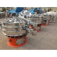 Rotary vibrating sieve for food processing