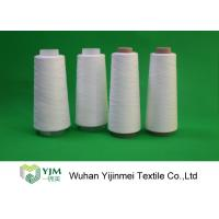 China Paper Cone 100 Spun Polyester Yarn for Sewing Thread Kontless / Less Broken Ends on sale