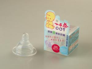 China  Heat resistant nontoxic babies  playtex Feeding Bottle Nipple with skid proof design on sale