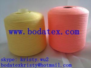 China 100% Spun Polyester Yarn Raw White Manufacturer china wholesale on sale