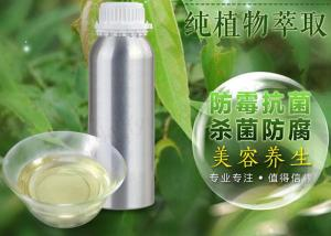China Eucalyptus Natural Essential Oils Citronellol For Repellent / Antiseptic CAS 8000-48-4 on sale