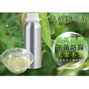 China Eucalyptus Natural Essential Oils Citronellol For Repellent / Antiseptic CAS 8000-48-4 on sale