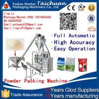 hot sale automatic high speed Stainless turmerik powder/coriander poweder/flour powder Packing Machine price