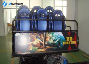 China Mobile Amusement 5D Moving Theater , Hydraulic System 5D Cinema Equipment on sale