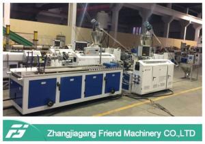 China Low Noise Wood Plastic Composite Machine , Wpc Pvc Foam Board Machine on sale