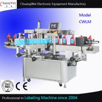 High Efficiency Fully Automatic Labeler Machine Round Bottle Labeling Machine