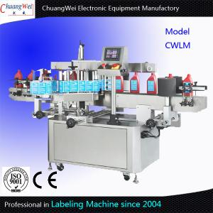 China High Efficiency Fully Automatic Labeler Machine Round Bottle Labeling Machine on sale