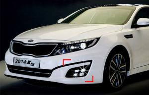 China KIA K5 2014 2015 Modified 4 - Lights Daytime Running Lamp LED Fog Lamp Case on sale
