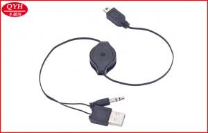China Mini 5pin to 3.5MM jack Two Way Retractable Cable For DVD Player PSP on sale