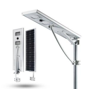 China 3 years warranty Integrated 30 watt led lamp solar street light antiquw aluminum alloy housing post charging light price on sale
