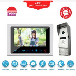China Excellent quality video door phone silver doorbell with camera smart security intercom system on sale