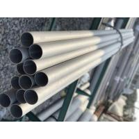 Grade 316L Seamless Stainless Steel Pipe DN10 - DN600 for Chemical Industrial