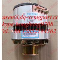 Generator (612600090147) WD615 XCMG