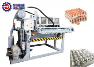 China 1500pcs/H Small Scale Paper Pulp Molding Egg Carton Machine on sale