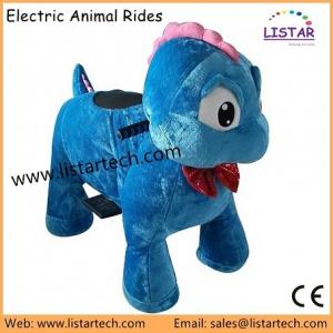 China Blue Dragon Popular Children Rides Game Electrical Animal Ride on Toy Plush Rides in Mall on sale