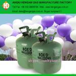 birthday helium balloons tank