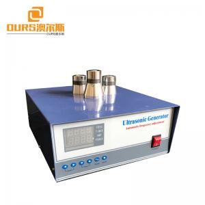 China 600W40KHZ high power ultrasonic cleaner driver ultrasonic generator for cleaning machine on sale