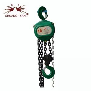 China HSZ- CA 1.5 Ton Manual Lifter Tool for Building Construction on sale