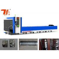 Cypcut Metal Laser Tube Cutting Equipment/ Cnc Automatic Pipe Cutter Machine