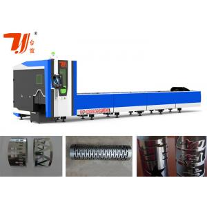 China Cypcut Metal Laser Tube Cutting Equipment / Cnc Automatic Pipe Cutter Machine on sale