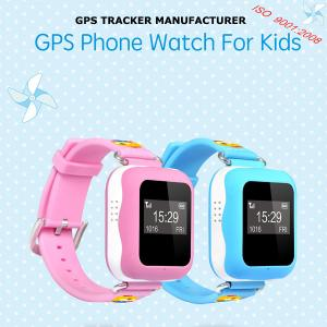 China Best GPS watch/gps tracker/mobile watch phones with pedometer on sale
